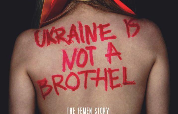 Ucranianoesunburdel_portada_Y